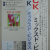 Obi strip front (Photo)